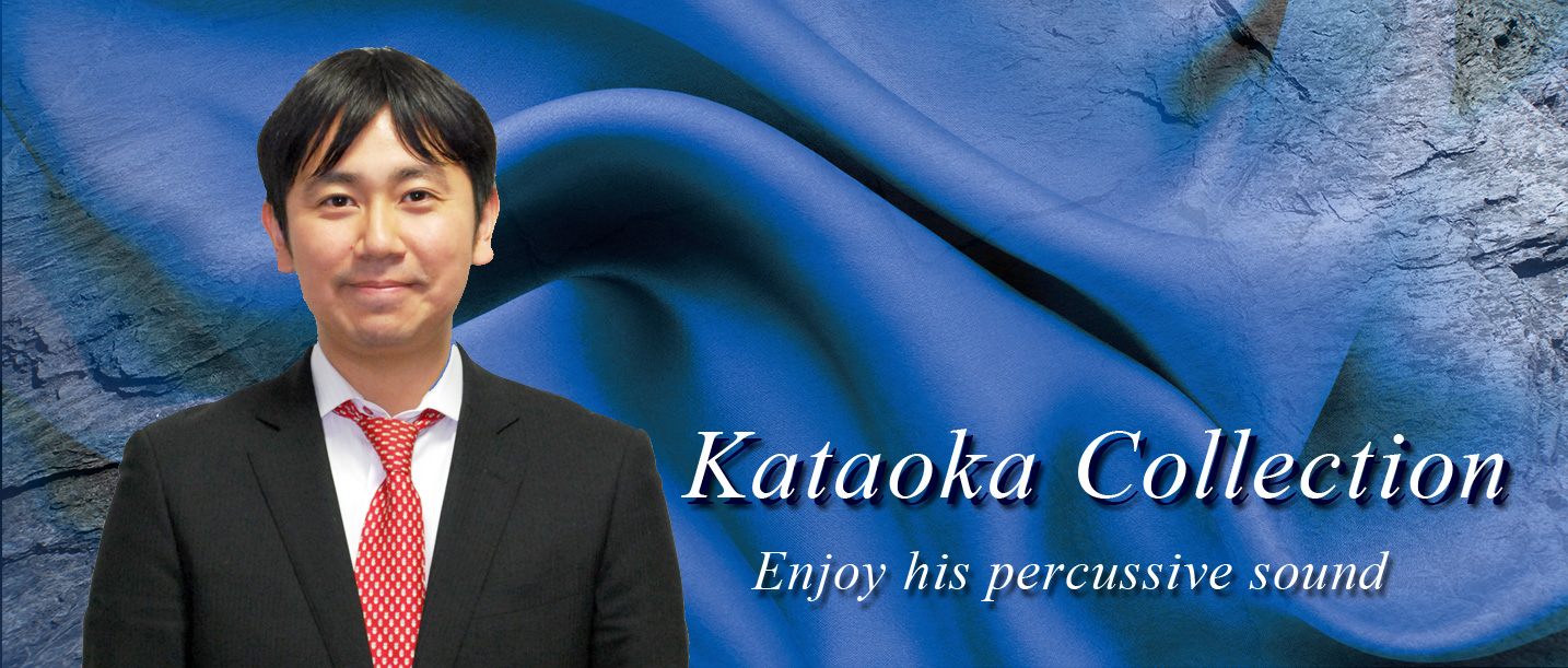 Kataoka Collection